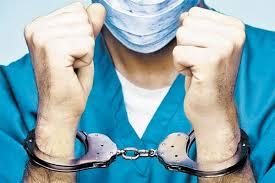 MEDICO PRISION NEGLIGENCIA MEDICA www.vazquezabogados.es