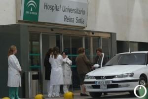hospital reina sofia negligencia medica vazquezabogados.es